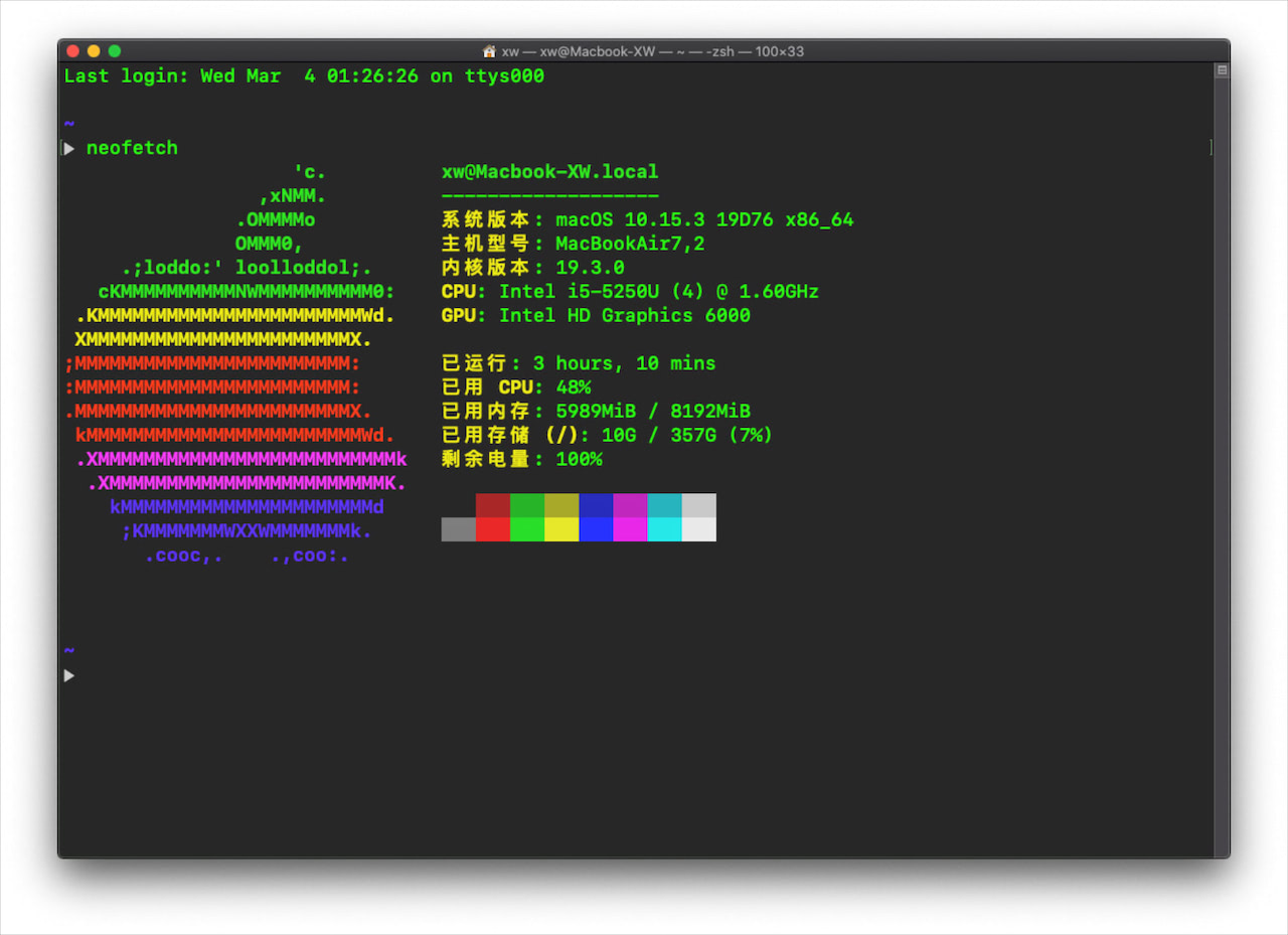 Neofetch-Result-macOS