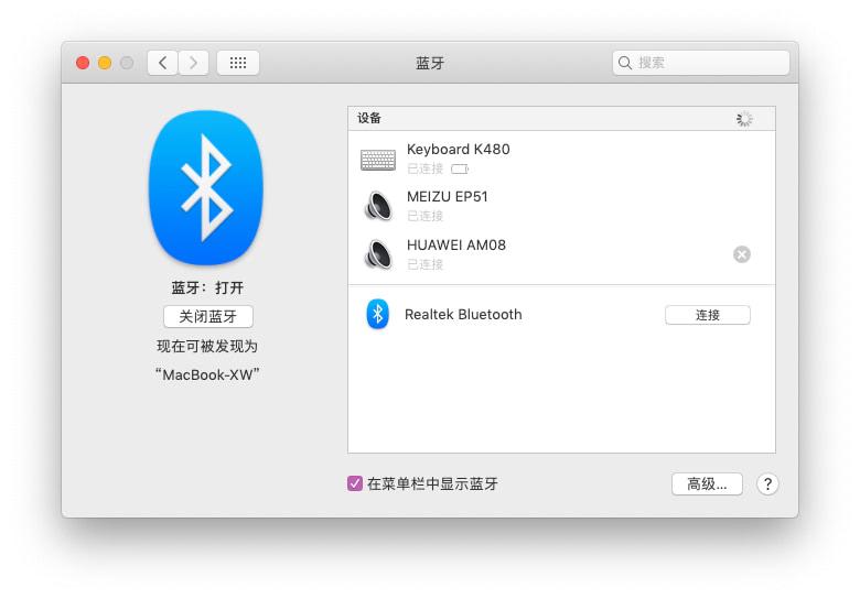 macOS:打开系统偏好设置 → 蓝牙