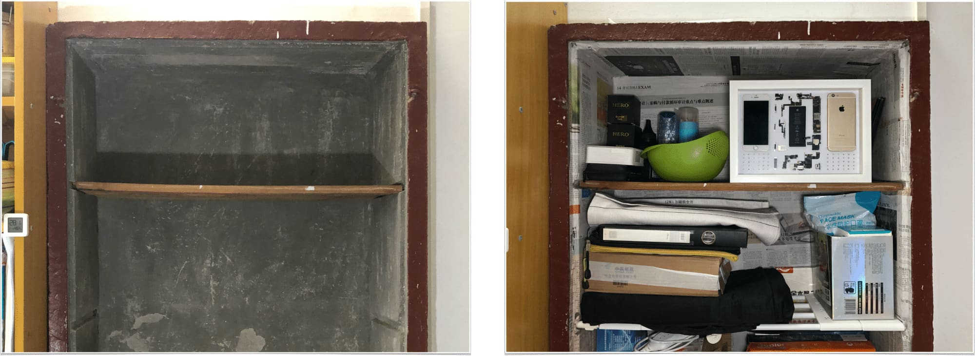 储物柜内部