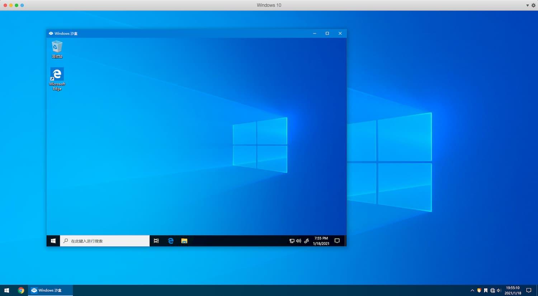 Windows Sandbox