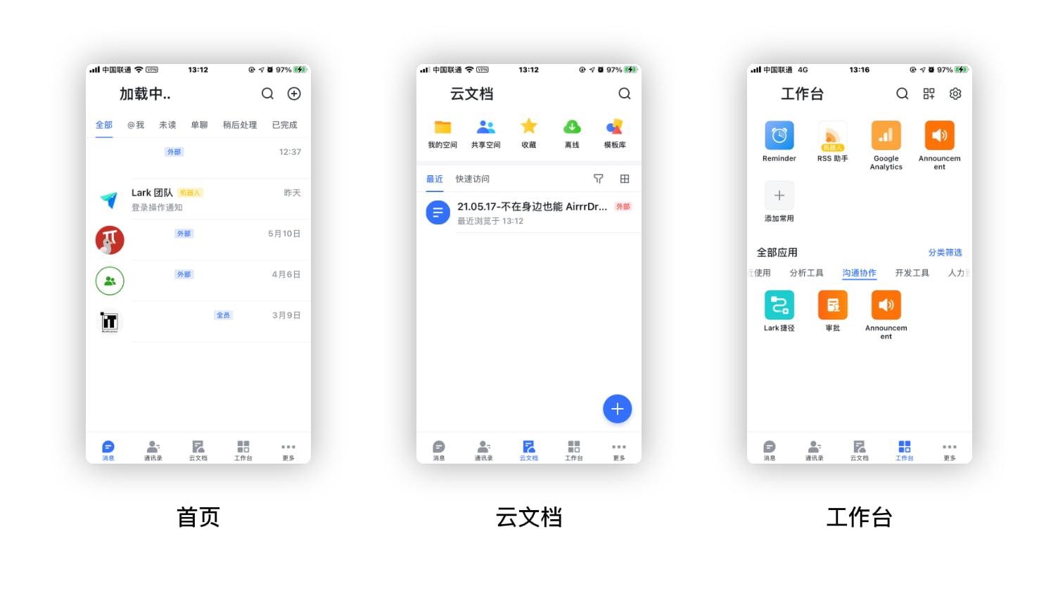 Larksuite-App