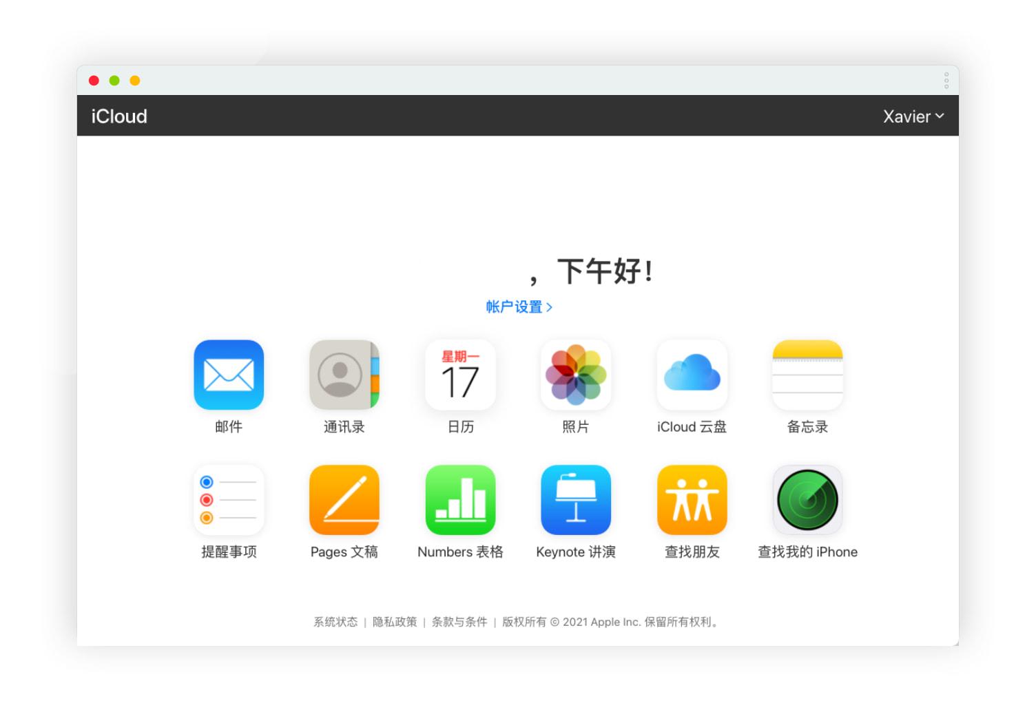 iCloud-网页版